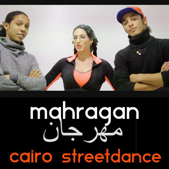 mahragan-cairo-streetdance
